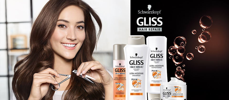 Schwarzkopf Gliss Hair Repair