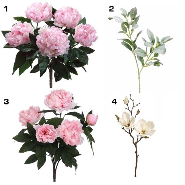 Spring Peony Arrangement